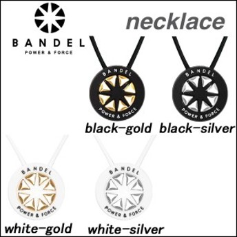 BANDEL バンデル メタリックネックレス メンズ レディース 男性用 女性用 男女兼用 ユニセックス スポーツ トレーニング bandel-necklace