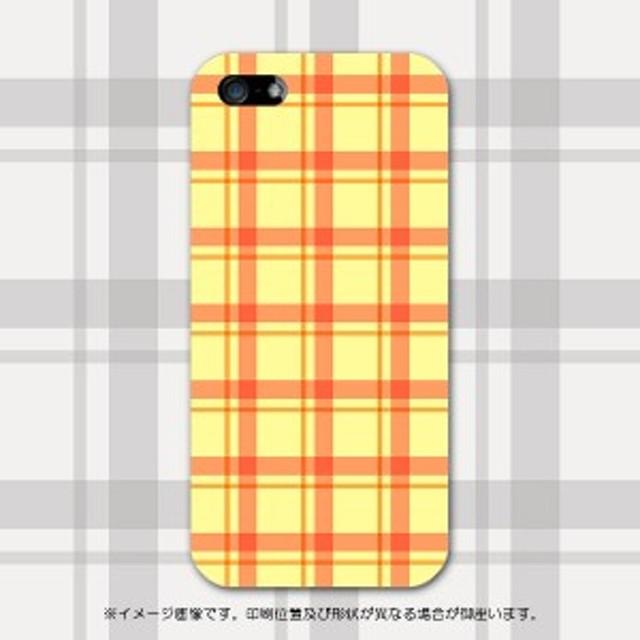 iphone5 アイフォーン5 apple スマホケース 007641 アニマル ハードケース スマートフォン カバー