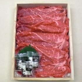お中元 ギフト 送料無料 山形県特産品 ブランド牛 山形牛すき焼き用 もも肉(600g)肉の小林 すきやき/贈り物/グルメ 食品 御中元