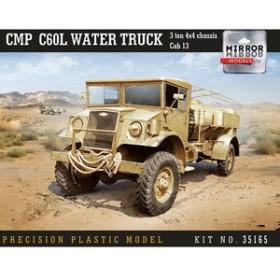 ミラーモデルズ 1/35 CMP シボレー C60L 給水トラック 13番キャブ搭載【MM35165】プラモデル 【返品種別B】