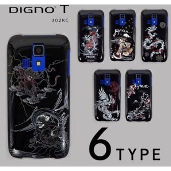DIGNO T 302KC ケースカバー 黒地和柄スマートフォンケース