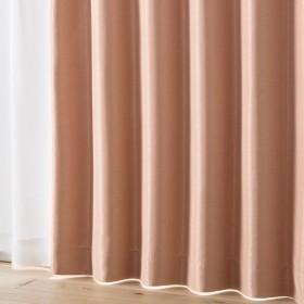 HOME COORDY プリーツ加工 防炎 遮光 無地 ドレープカーテン オレンジ 150X215cm 1枚入り HC-FP ホームコーディ 150X215cm 1枚入り 厚地カーテン オレンジ系