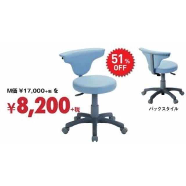 メディカルチェア 380-750 ブルー W535×D575×H655~785mm(SH425~555mm) ナカバヤシ