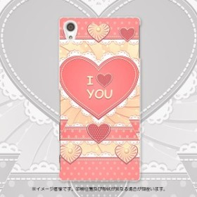 SO-03H Xperia Z5 Premium ドコモ docomo ケース 006508  ラブリー ハードケース 携帯ケース スマートフォン カバー