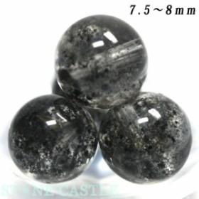 【天然石 丸ビーズ】ブルーガーデンクォーツ (2A) 7.5~8mm [1粒売り(バラ売り)] パワーストーン