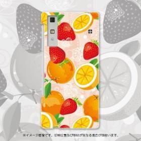 KYV37 Qua phone キュアフォン スマホケース au エーユー 004075  ラブリー ハードケース 携帯ケース スマートフォン カバー