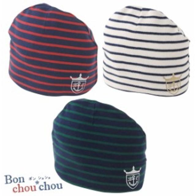 addabb6350244f ベビー服 赤ちゃん 服 ベビー 帽子 男の子 女の子 お出かけ ボンシュシュボーダー帽子【42-44cm