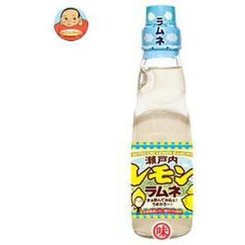 【送料無料】 齋藤飲料工業 瀬戸内 レモンラムネ 200ml瓶×30本入