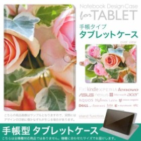 004695 全機種対応 タブレット arrows ASUS MeMO Pad Nexus ipad Surface lenovo apple