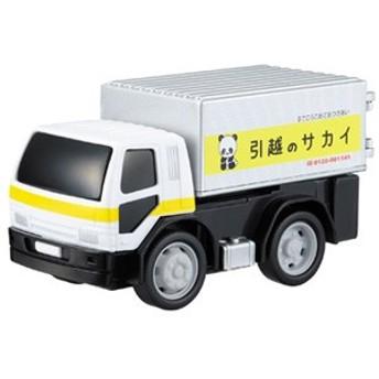 マルカ ドライブタウン NO.8 トラック(サカイ引越センター) 【返品種別B】