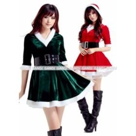 2色あり クリスマス コスプレ コスチューム クリスマス衣装 仮装 サンタ コスプレ サンタクロース サンタコス