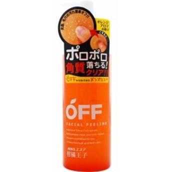 柑橘王子フェイシャルピーリングN200ml