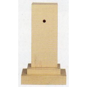神道専科:祖霊社(神徒壇) 極上 N146●巾広銘々用霊璽 6寸 税抜¥14000円