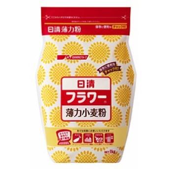 日清フーズ株式会社 日清 小麦粉(フラワー)チャック付 1kg ×15個【イージャパンモール】