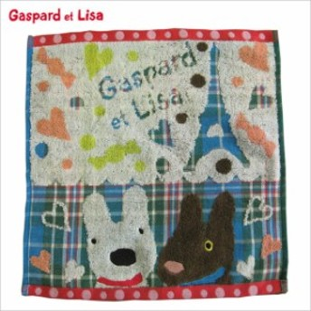 ウォッシュタオル リサとガスパール 『トリップストーリー』 (パイルジャガード・刺繍) ハンドタオル/Gaspard et Lisa