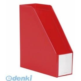 セキセイ [AD-2650-20] ボックスファイル レッド【1個】 AD265020