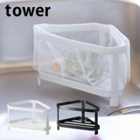 レジ袋ラックW 収納グッズW towerW収納グッズW三角コーナー タワー キッチン 白い 黒 tower