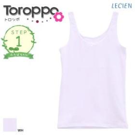【メール便(12)】(ルシアン)LECIEN (トロッポ)Toroppo バスト2重仕立て ふんわりカバー タンクトップ 無地