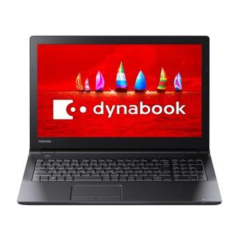 dynabook BZ55/HB Webオリジナル 型番:PBZ55HB-SRA