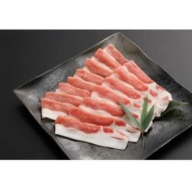 送料無料 金猪豚(ゴールデン・ボア・ポーク) ロースしゃぶしゃぶ用500g豚肉/ 贈り物 グルメ 食品 ギフト お歳暮 御歳暮