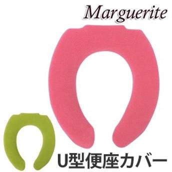 便座カバー U型 マーガレット Marguerite
