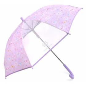 手開き傘(45cm) レース模様にprettyバレリーナ(ラベンダー) N7401900 子供傘/レイングッズ/小学校/小学生