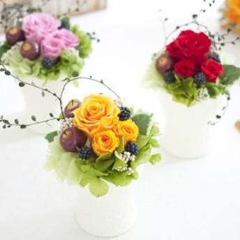 プリザーブドフラワー ギフト 『スピラル』【花プリザーブドフラワー ローズ 誕生日 新築祝い 結婚祝い プレゼント プリザードフラワー