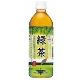 緑茶 500ml×1ケース(24本入) 神戸居留地