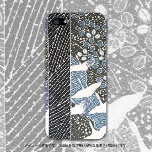 iphonese SE アイフォン apple スマホケース アップル 008838 アニマル ハードケース 携帯ケース スマートフォン カバー