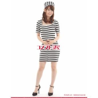【コスプレ問屋】オリジナル囚人服 女性用 03☆コスプレ衣装