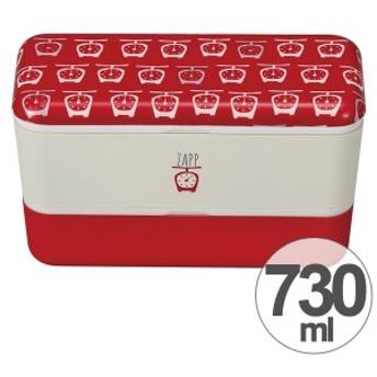 お弁当箱 2段 ZAPP 長角ネストランチ はかり 730ml ( 入れ子 )