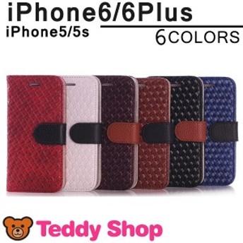 レザーiPhone6 plusケースiPhone6ケースiPhone5s se iPhone5c カード収納 アイフォン6プラス 手帳型 スマホカバー 手帳型