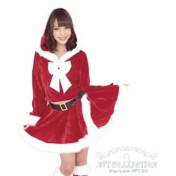 【コスプレ衣装】『初雪サンタのプレゼント』  サンタクロース衣装 KA0201RE 【パーティー衣装・パーティー仮装】