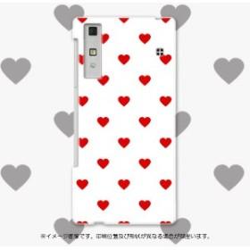KYV37 Qua phone キュアフォン スマホケース au エーユー 007201  ラブリー ハードケース 携帯ケース スマートフォン カバー