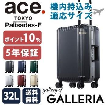 ace.TOKYO パリセイドF スーツケース 61L 05572