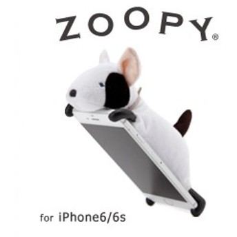 iPhone8 iPhone7/6/6s 「ZOOPY ブルテリア」 ぬいぐるみ ケース