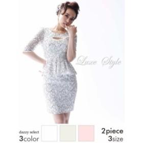 キャバ ドレス キャバドレス ワンピース LuxeStyle S M L パール付谷間見せ透け五分袖付きぺプラムタイト ミニドレス ピンク 白 ベージュ
