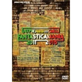 NJPW PRESENTS CMLL FANTASTICA MANIA 2011~2015/プロレス[DVD]【返品種別A】