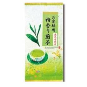 まとめ買い3袋セット お客様用 特香り煎茶 鹿児島県産 1袋(100g入) 三ツ木園