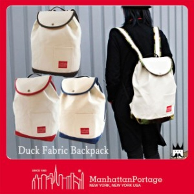 Manhattan Portage マンハッタンポーテージ Duck Fabric Backpack レディース 1247DUCK