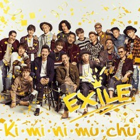 [CD]/EXILE/Ki・mi・ni・mu・chu [CD+DVD]/RZCD-59996
