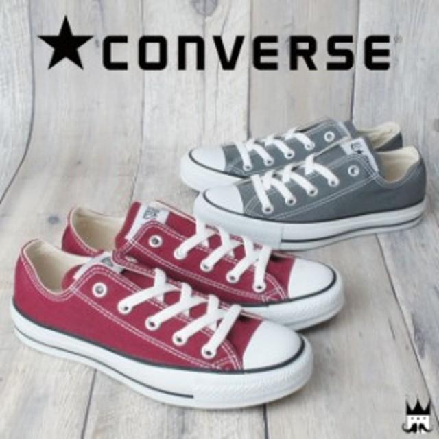CONVERSE コンバース CANVAS ALL STAR OX スニーカー