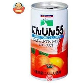 【送料無料】 三育フーズ にんじん55 190g缶×30本入
