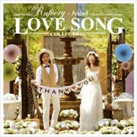 (おまけ付】LOVE SONG COLLECTION / Rafvery ラフベリー (CD)EMDI0009-TOW