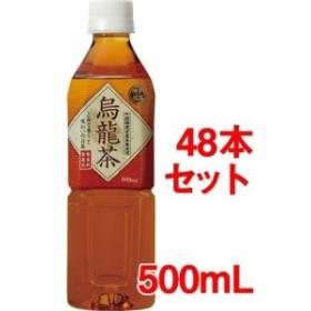 神戸茶房 烏龍茶(500mL48本入)[烏龍茶(ウーロン茶)]