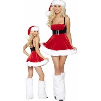サンタコスプレV026クリスマス コスプレセクシー系 パーティーに!