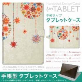006865 全機種対応 タブレット arrows ASUS MeMO Pad Nexus ipad Surface lenovo apple