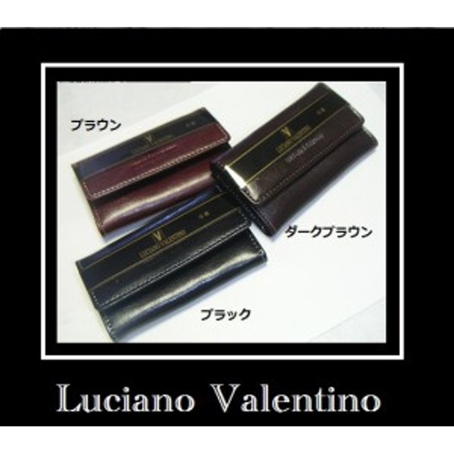 b058dc546af2 牛革 シャイニーズダコタキーケース Luciano Valentino LUv-6009 A 通販 ...
