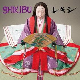 [CD]/レキシ/SHIKIBU [通常盤]/VICL-37121