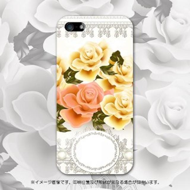 iphone5 アイフォーン5 apple スマホケース 006066 フラワー ハードケース スマートフォン カバー